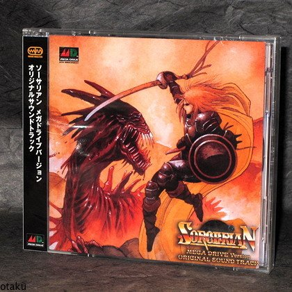 Sorcerian Mega Drive Version Japan Game Music CD NEW