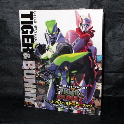 Tiger Bunny Japan Anime Art Book Hero NEW