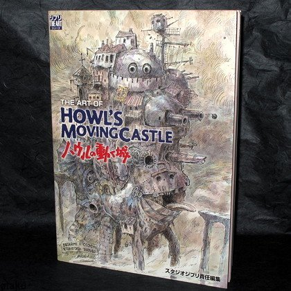The Art of Howl's Moving Castle Japan Miyazaki Movie Film Anime Art Book