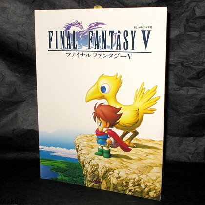 Final Fantasy V Piano Score SNES Super Famicom SF GAME MUSIC BOOK NEW