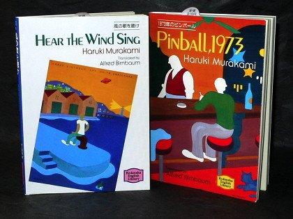 Haruki Murakami Pinball 1973 and Hear Wind Sing 2 Books