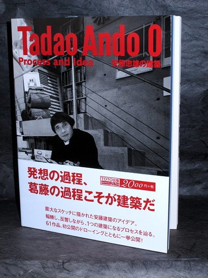 Tadao Ando 0 Process and Idea Japanese architect ARCHITECTURE Huge Book NEW