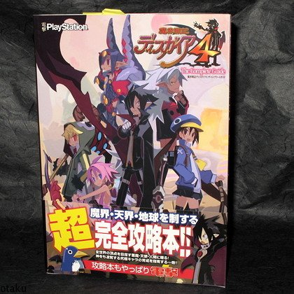 DISGAEA 4 THE COMPLETE GUIDE Japan PS3 Game Guide Book NEW