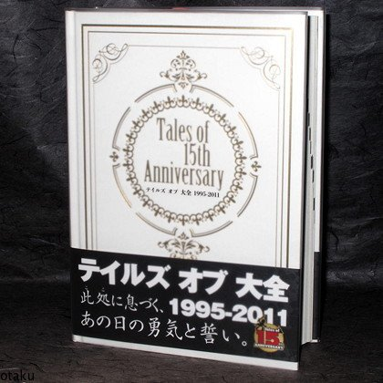 Tales of 15th Anniversary 1995-2011 Game Art Book NEW