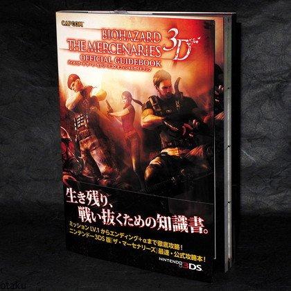 Biohazard The Mercenaries 3D Official Guidebook Art Book NEW