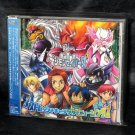 DIGIMON SAVERS ANIME BEST HITS PLUS CHARACTER SONGS