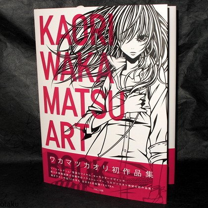 KAORI WAKAMATSU ART BOOK NEW