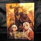 Nobuo Uematsu Guin Saga Soundtrack Piano Solo Score Book NEW