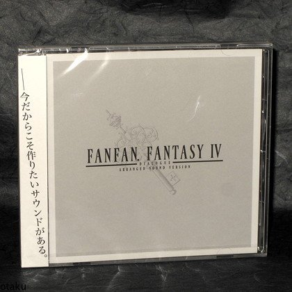 FINAL FANTASY FOLKTALE RECOLLECTION DOUJIN MUSIC CD NEW