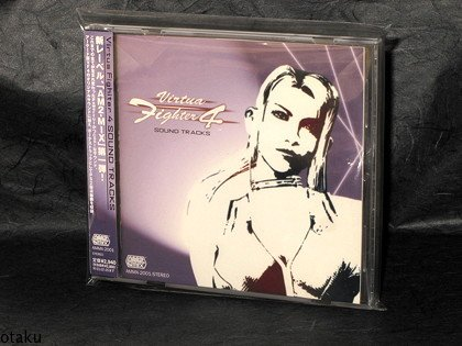 Virtua Fighter 4 SOUND TRACKS PS2 Arcade Game Music CD