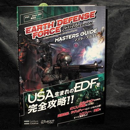EARTH DEFENSE FORCE INSECT ARMAGEDDON  Masters Guide
