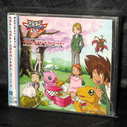 Digimon Adventure 02 Song and Music Collection JAPAN MOVIE ANIME MUSIC CD NEW