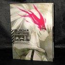 Black Rock Shooter PSP Japan Game Soundtrack CD and Artbook Ltd Ed NEW