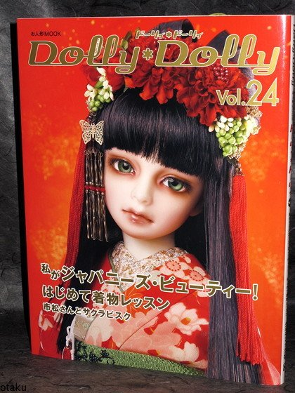 DOLLY DOLLY 24 JAPANESE DOLL DOLLS BOOK RICCA CHAN NEW