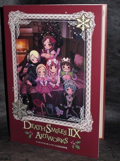 DEATHSMILES IIX ARTWORKS CAVE XBOX GAME ART BOOK NEW