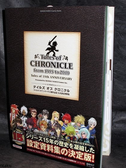Tales of Chronicle 1995 to 2010 Japan Game Art Book NEW