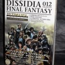 Dissidia 012 Final Fantasy Ultimania Action Side Book