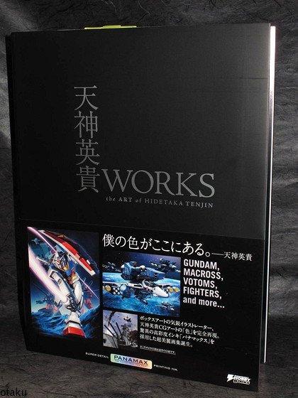 Art of Hidetaka Tenjin Macross Gundam WORKS Book NEW