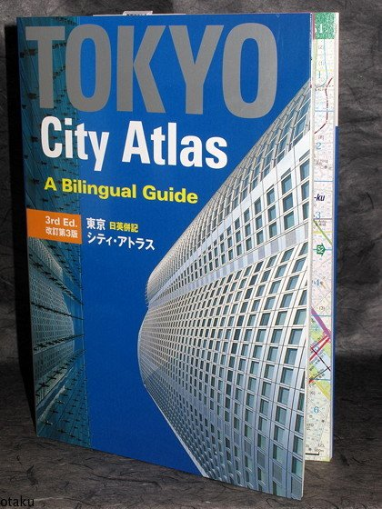 Tokyo City Atlas A Bilingual Guide 3rd Ed Map Book NEW