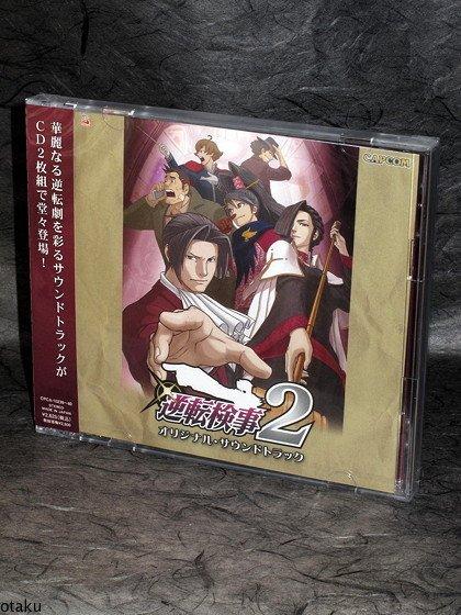 Gyakuten Kenji 2 Original Soundtrack DS Game Music CD