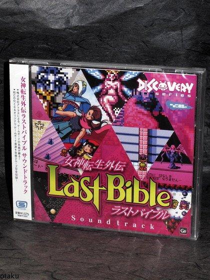 Megami Tensei Gaiden Last Bible Game Music OST CD NEW