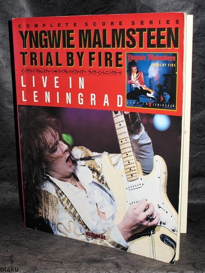 Yngwie Malmsteen Trial by Fire Live in Leningrad Score