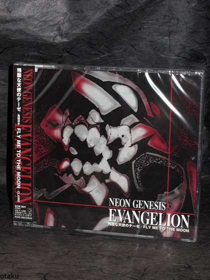 Evangelion Cruel Angel Theses FLY ME TO MOON CD NEW