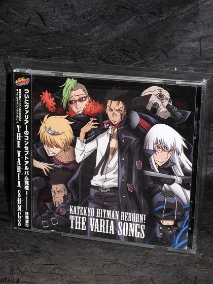 Katekyo Hitman Reborn Character Album VARIA SONGS CD
