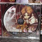 Spectral Force Chronicle Turbulent heart Game Music CD
