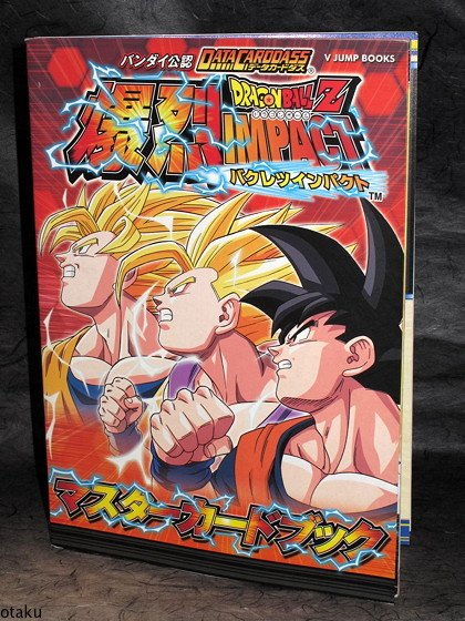 Dragon Ball Z Impact Master Card book Data CardDass