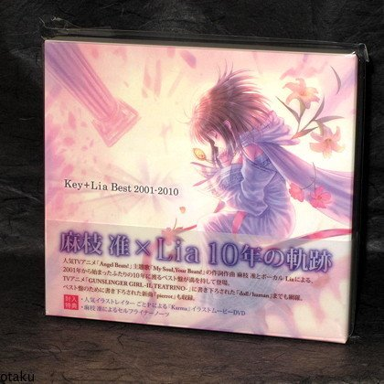 Key Lia Best 2001-2010 Japan Anime Music CD