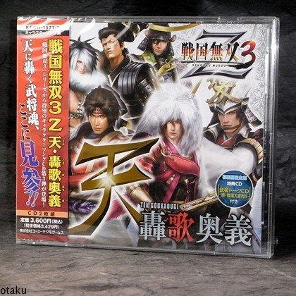 Sengoku Musou 3 Z Ten Goukaougi Game Music 2 CD NEW