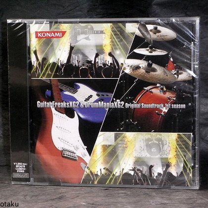 GuitarFreaksXG2 DrumManiaXG2 Game Music Soundtrack CD