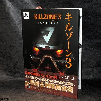 Killzone 3 Japan Complete Game Guide and Art Book NEW