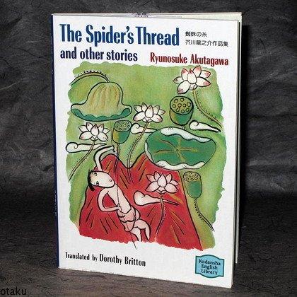 Ryunosuke Akutagawa Spiders thread other stories Book