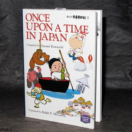 Once upon a Time in Japan Folk Stories Children Book
