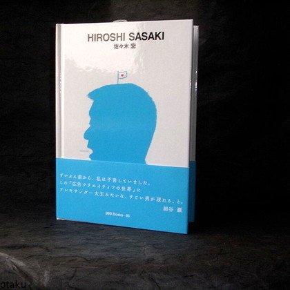 Hiroshi Sasaki Graphic DESIGN JAPAN ART BOOK NEW