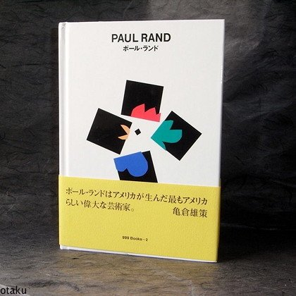 Paul Rand Graphic DESIGN JAPAN ART BOOK NEW