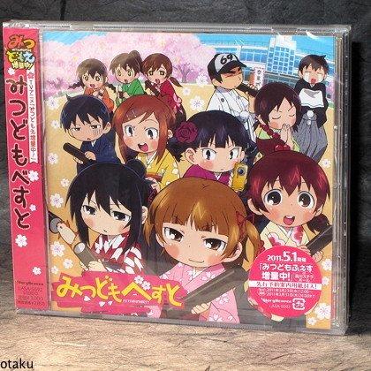 Mitsudomoe Mitsudomo Best Japan Anime Music CD