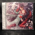 Amnesia Original Soundtrack Japan Game Music CD