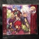 Nise no Chigiri Omoide OST Japan Game Music CD