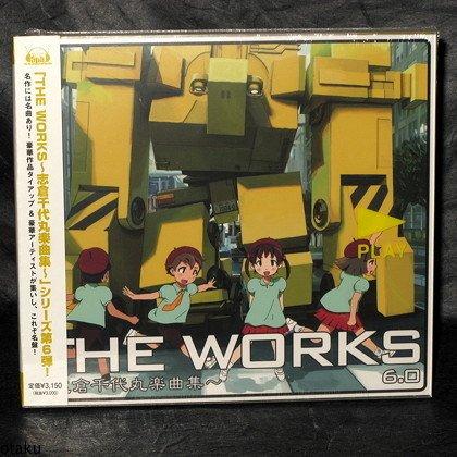 THE WORKS Chiyomaru Shikura Music Collection 6.0 Japan Game music CD NEW