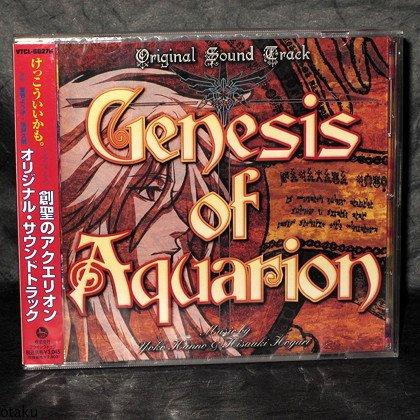 Yoko Kanno Genesis of Aquarion Soundtrack