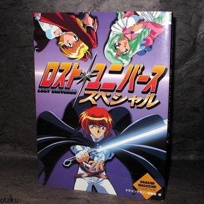 LOST UNIVERSE JAPAN ANIME ART BOOK HAJIME KANZAKA