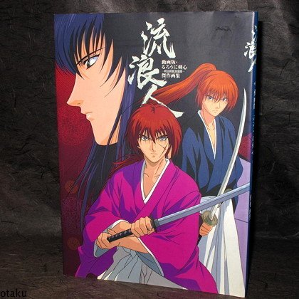 Rurouni Kenshin Cell Works Collection Anime Art Book