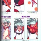 TENCHI MUYO SATURN ANIME GAME ART BOOK RARE