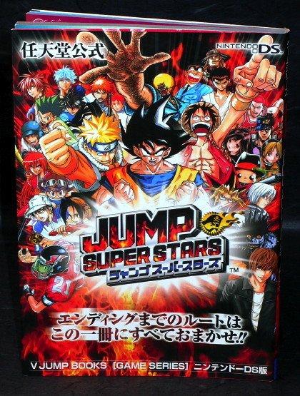 JUMP SUPER STARS NINTENDO DS V JUMP GAME GUIDE BOOK
