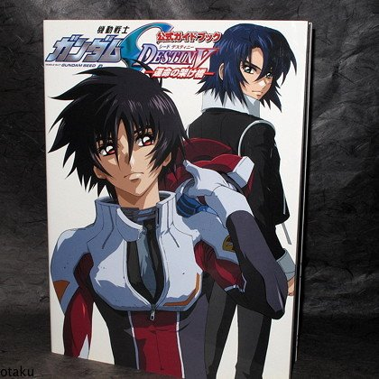 GUNDAM SEED DESTINY CHARACTER GUIDE ANIME ART BOOK