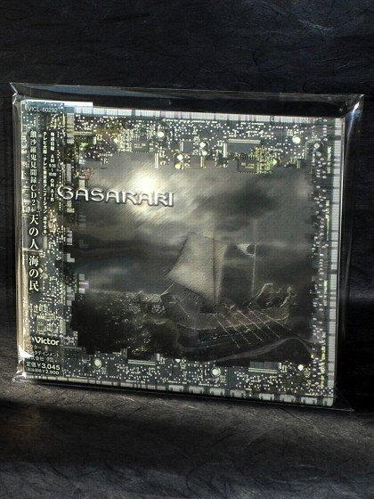 GASARAKI JAPAN ANIME MUSIC CD OPENING AND ENDING THEMES