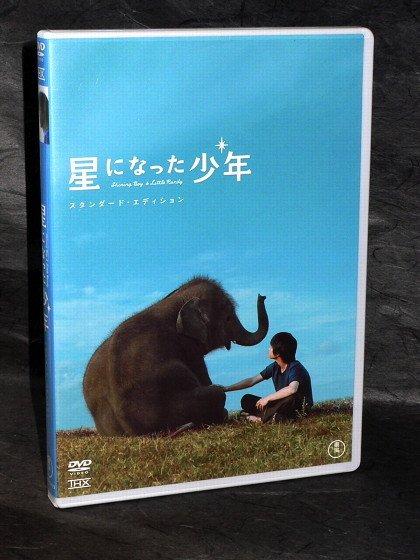 SHINING BOY AND LITTLE RANDY JAPANESE ORIGINAL DVD